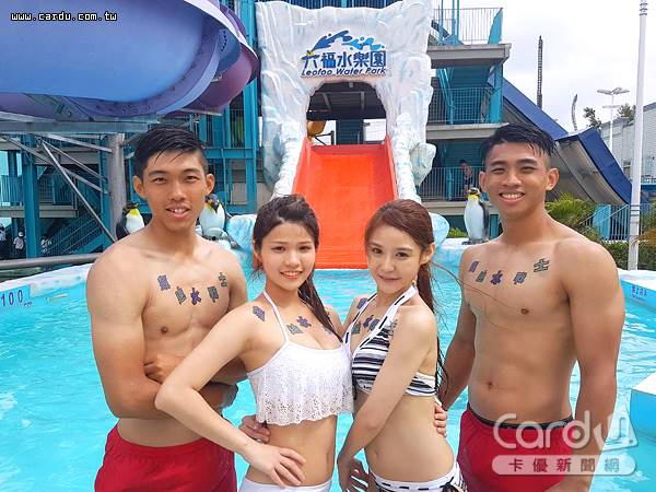 六福村水樂園即將正式開放,端午連假二人同行現場購票享一人免費,相當於5折好康(圖/六福村 提供)