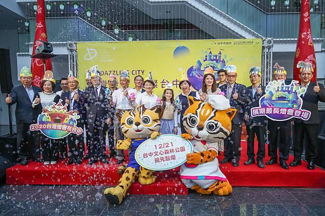 史上第一「有香味會飄雪的台灣燈會」 副展區21日台中開展