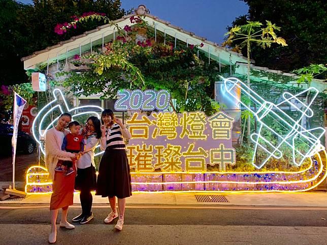 迎接2020台灣燈會在台中 台中市文化館舍璀璨點燈