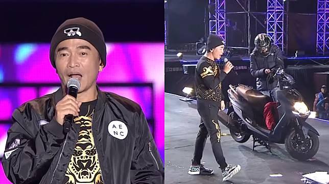 ▲吳宗憲擔任台中跨年演唱嘉賓,中途竟有陌生男子騎機車衝上舞台。(圖/YouTube)