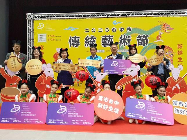 台中傳統藝術節28日在4大藝文中心登場