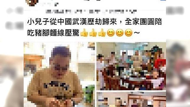 (翻攝/臉書社團)