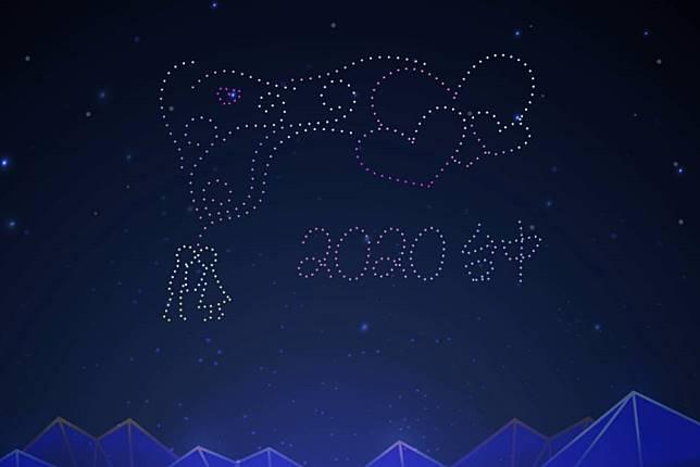 台灣燈會情人節限定「無人機愛的流星雨」