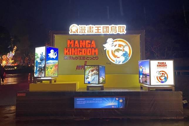 友邦及友好城市遊客相繼參觀台灣燈會